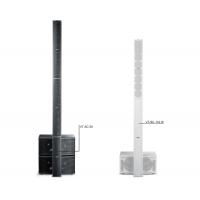 Компактный комплект активного вертикального массива FBT Vertus